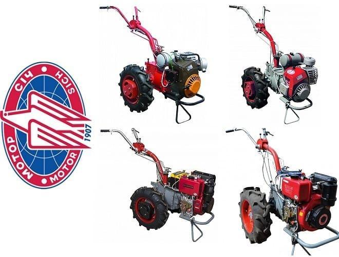 Логотип Мотор Сич