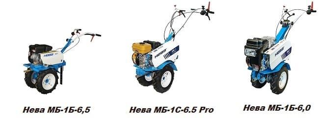 Модели мотоблока Нева МБ-1