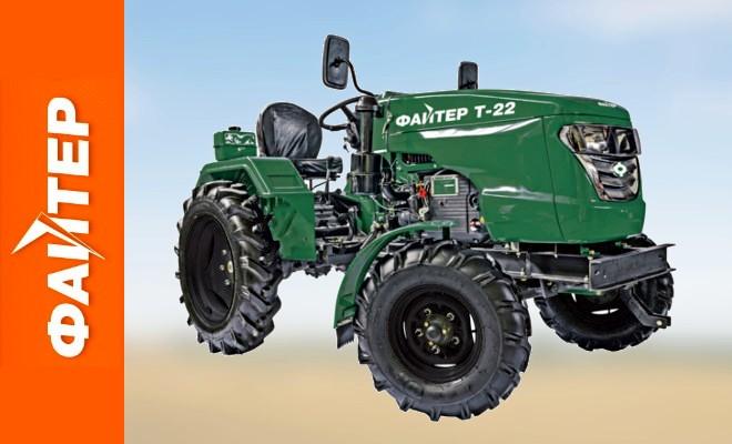 Мини-трактор китайский
