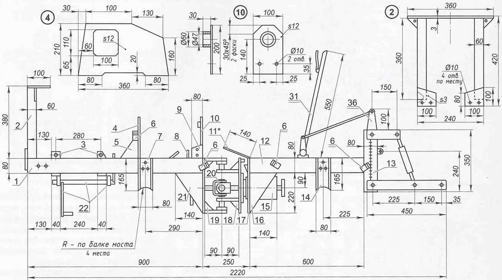 Минитрактор переломка из мотоблока чертеж и размеры рамы