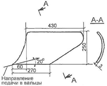 Плуг для мотоблока Нева МБ-2 своими руками чертеж и размеры