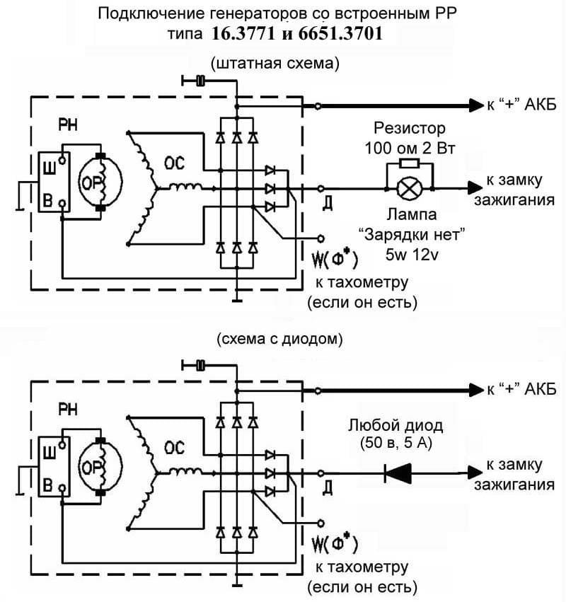 Штатная схема подключения генератора МТЗ-80 Беларус