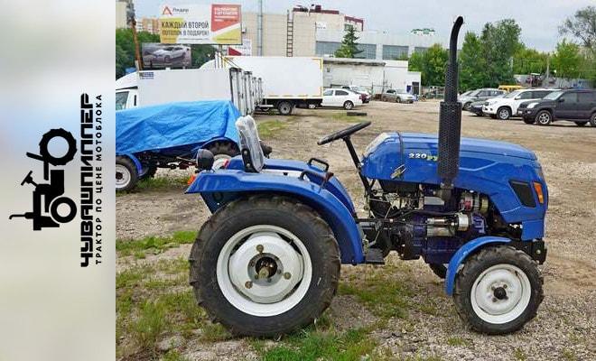 Тракторы Чувашпиллер