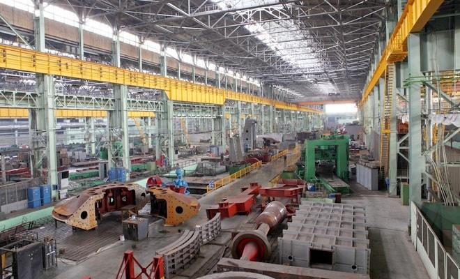 Уральский завод