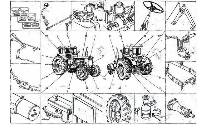 Устройство Т-40