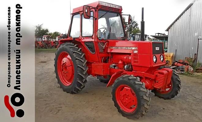 Липецкий трактор