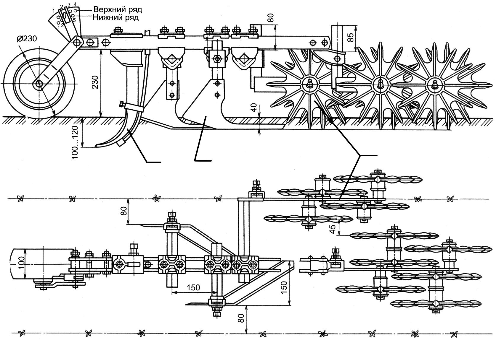 Плуг для минитрактора схема