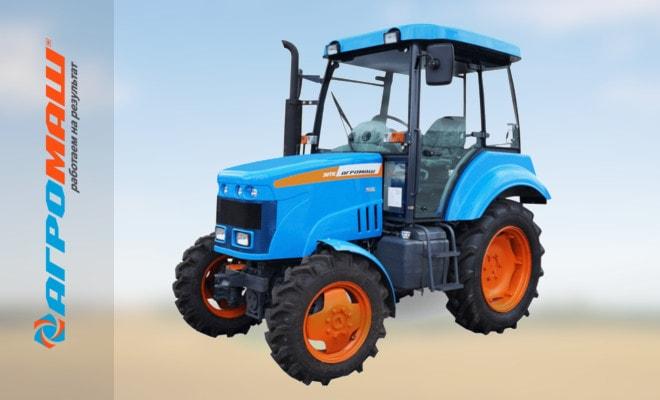 Российские трактора