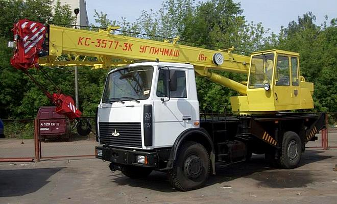 Автомобильный кран 16 тонн