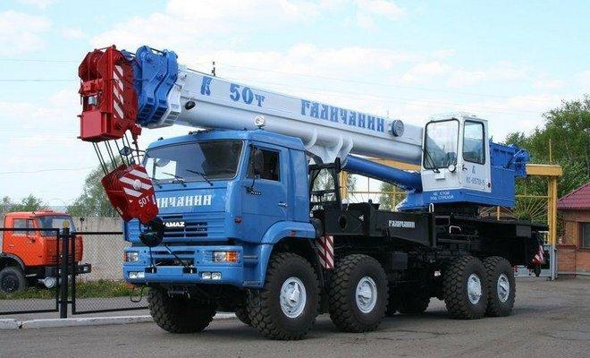 Модель КС-65713-5