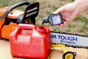 Какие должны быть пропорции масла и бензина для подготовки топливной смеси бензопилы