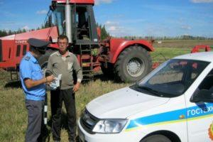 Порядок процедуры регистрации трактора в Гостехнадзоре для физических и юридических лиц