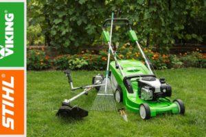 Газонокосилки и другие садовые инструменты производителя Штиль (Stihl)
