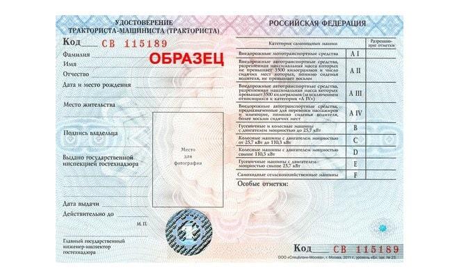 права на погрузчик: обучающие курсы водителя электропогрузчика