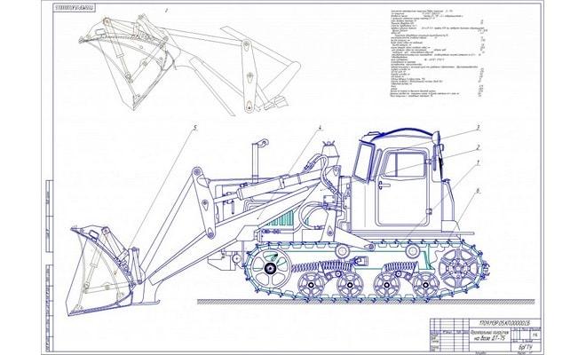 Схема ДТ-75 с ковшом