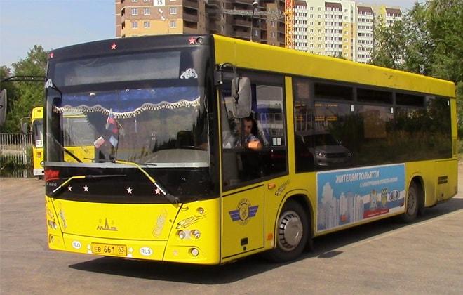 Автобус для города