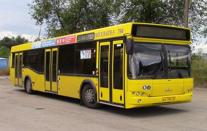 Автобус городского типа