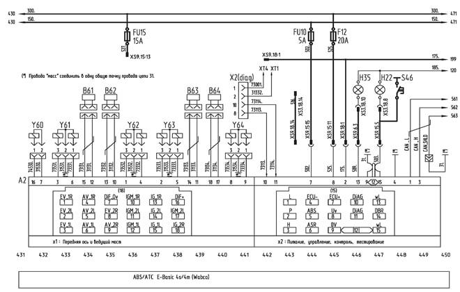 Электрическая система 2