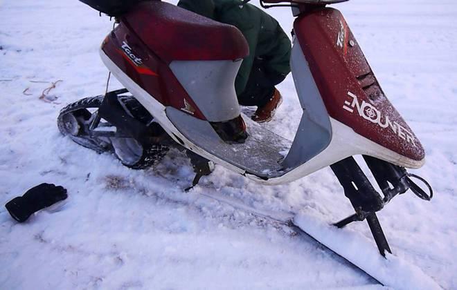 Модернизированный скутер