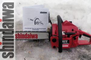 Конструкция и стоимость ТОП-3 популярных бензопил Shindaiwa (Шиндайва) по отзывам