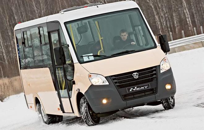 Автобус ГАЗель-Next