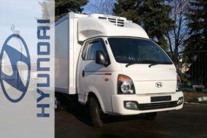 Рефрижераторы Hyundai Porter для перевозки продуктов