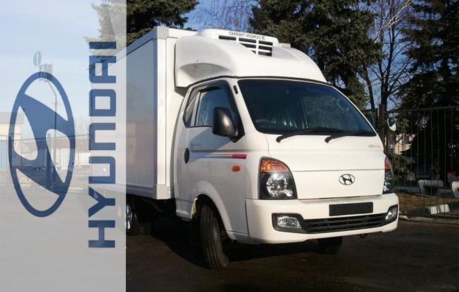 Рефрижератор Hyundai Porter