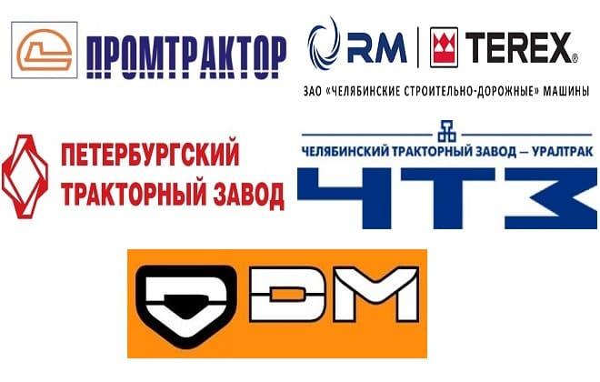 Машиностроительные заводы