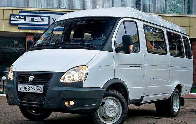 Микроавтобус ГАЗель