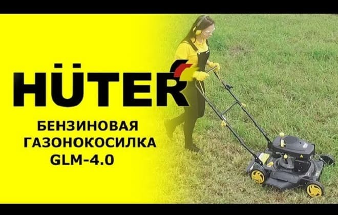 Надежный аппарат для скоса травы
