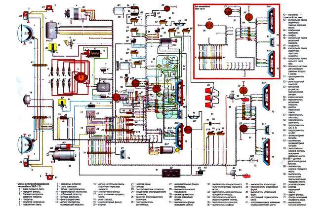 Схема электрооборудования 131