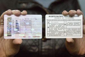 Какие категории прав нужны для управления разными модификациями ГАЗели Некст