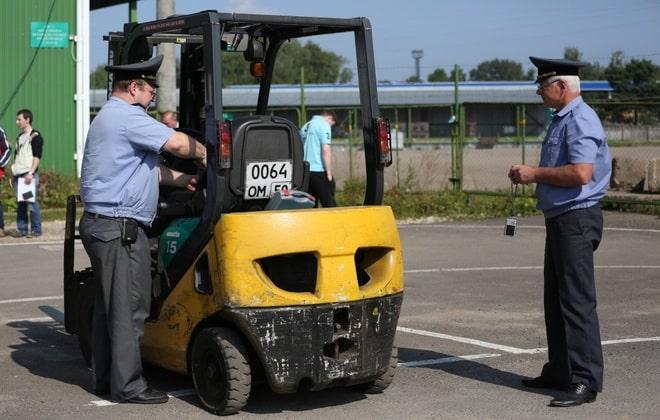 Регистрация самоходной машины