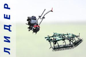 ТОП-2 культиватора Лидер для обработки земельных участков