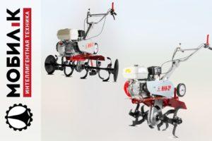 ТОП-2 мотокультиватора Мобил К для культивирования почвы