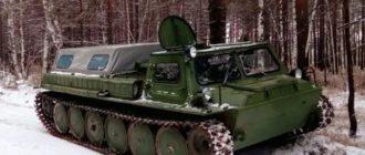 Гусеничный вездеход ГАЗ-71