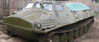 Гусеничный вездеход ГТ-Т с накрытием