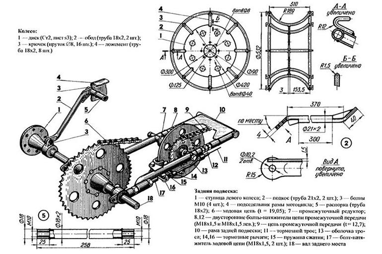 Схема переделки мотороллера