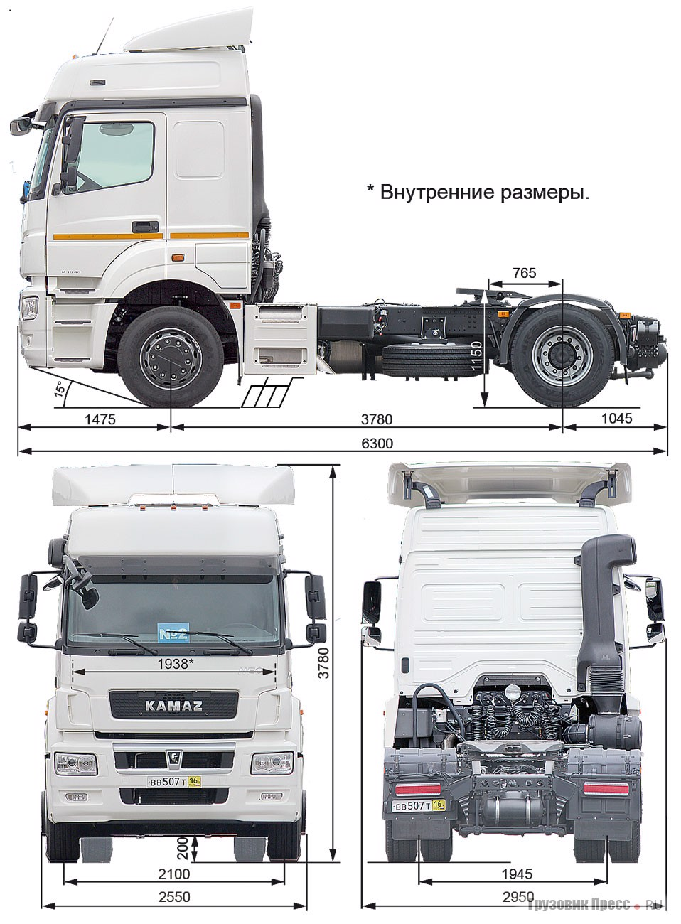 КамАЗ-5490 габариты