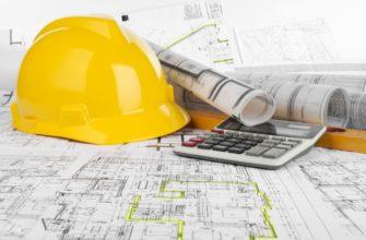 Как получить допуск СРО строителей