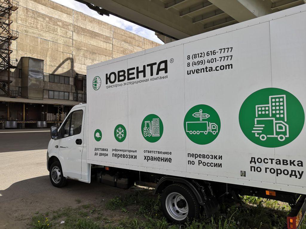 Грузоперевозки из Санкт-Петербурга в Москву