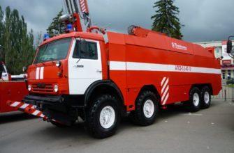 Бронированный пожарный КамаЗ АПСБ-6,0-40-10
