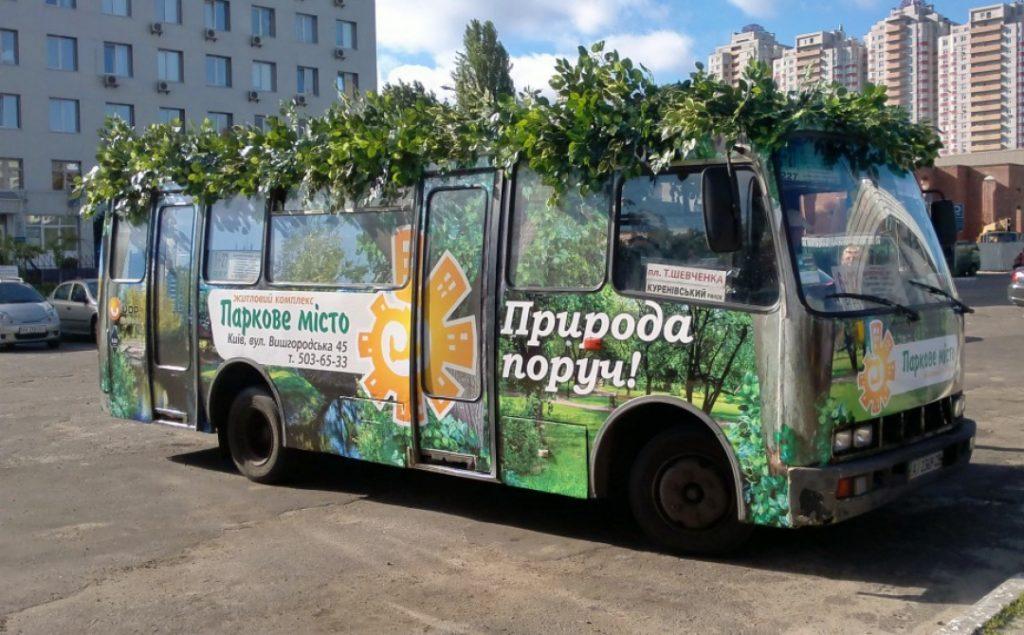 Реклама новостройки на автобусах